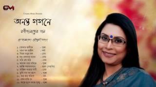 Anonto Gogone | Rezwana Choudhury Bannya | JukeBox