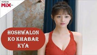 Hoshwalon Ko Khabar Kya - Jagjit Singh - Sarfarosh - korean mix hindi song  2017
