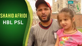 Silly Point: Shahid Afridi talks to HBL Pakistan Super League