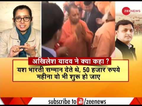 Debate Why Akhilesh Yadav is uncomfortable over Yogi Adityanath s pension for sadhus scheme