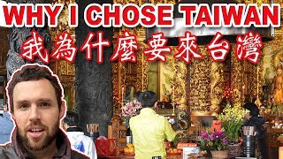 Why I Chose to Live in Taiwan