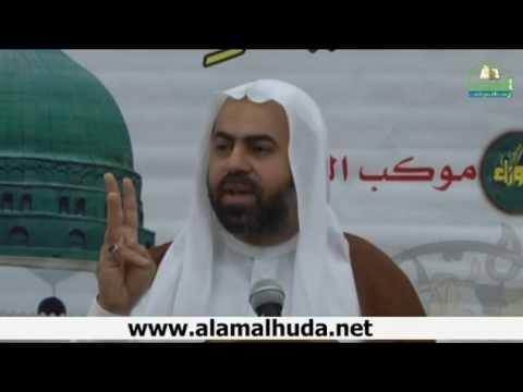 الشيخ عبدالغني في مولد الرسول الأكرم ص وآله 1434 3 17هـ
