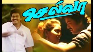 Latest Superhit Movie | 2016 | Vijay Latest Movie | Tamil Movie | Raghuvaran | Manivannan | Senthil