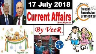 17 July 2018 - Current Affairs -The Hindu, PIB, Indian Express, Yojana, News- Nano Magazine- By VeeR