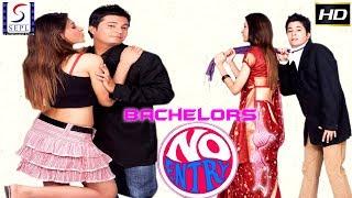 Bachelors No Entry - Full Movie | Hindi Movies 2017 Full Movie HD