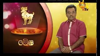 Hiru TV  Tharu Walalla 2016-05-16