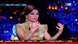 شيخ الحارة | لماذا قالت بسمة وهبه لأبلة فاهيتا .. كفاية!