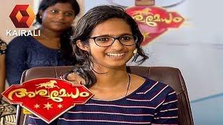 Aswamedham | അശ്വമേധം @ Trivandrum |  21st August 2018 | Full Episode