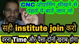 CNC Programming Training Centre Ludhiana | 100% Job