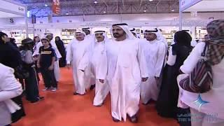 محمد بن راشد يزور معرض الكتاب الدولي في إكسبو الشارقة