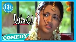 Athadu Movie - Mahesh Babu, Trisha Best Comedy Scene