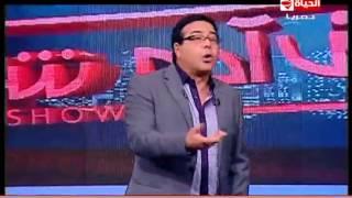 """بنى ادم شو - النجم أحمد ادم وأقوى تريقه على موضة لبس البنات هذه الايام """" بنطلون علاء الدين """""""