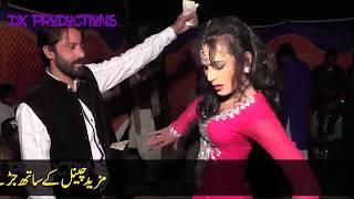 Mujra In Romantic Styles Like Couple dance So Nice MAst Watch It