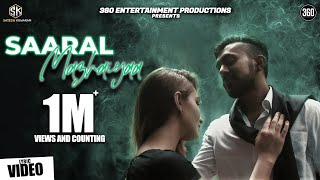 Joe - Saaral Mazhaiyaa - The Love - Official Lyric Video - Suriavelan | Stephen Zechariah | Kaushik