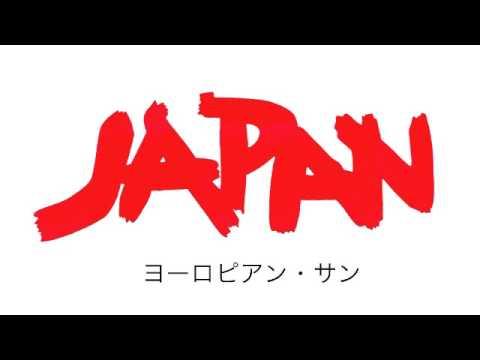 Japan - European Son (Single Mix)