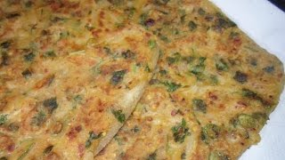 Haray Masalay Ka Paratha/ Hot,Tasty and Crispy Paratha Recipe