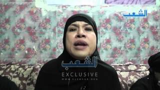 شقيقة ضحية السعودية تروي تفاصيل تعذيبها قبل مقتلها