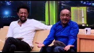 Seifu on EBS with Solomon Bogale and Filfilu - MUST WATCH