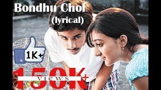 Bondhu chol (lyrics) ; Open Tee Bioscope(2015)।। Anupam Roy।। ঋদ্ধি সেন;  সুরঙ্গনা।।