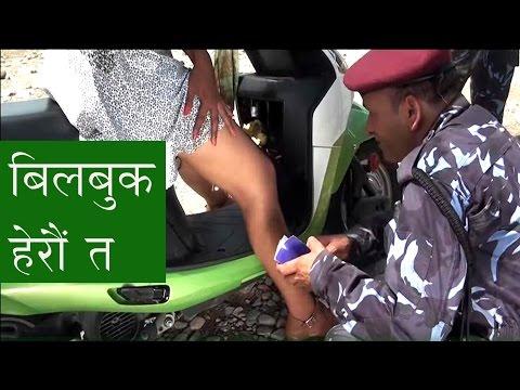 Nepali comedy बिल बुक हेरौं  Ak 47 part 3  by yubaraj bhandari, www.aamaagni.com chhakka panja full