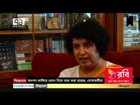Xxx Mp4 Ekattor Sangjog Exclusive Interview With Taslima Nasrin 3gp Sex