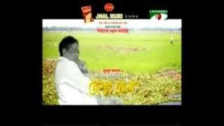 Getu Putro Komola Trailer