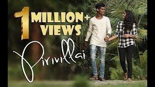 PIRIVILLAI - Tamil International Short Film (w/Eng.subs)