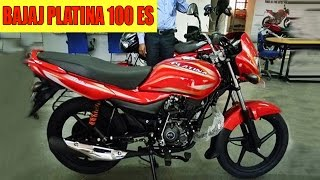 Bajaj Platina 100 ES (Electric Start) Launched In India
