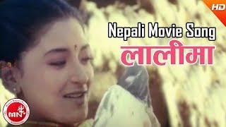 Nepali Movie Song    Lali Ma    Bhuwan KC & Jal Shah