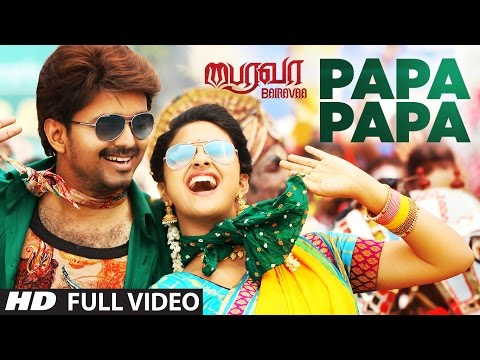 PaPa PaPa Video Song | Bairavaa Video Songs | Vijay, Keerthy Suresh | Santhosh Narayanan