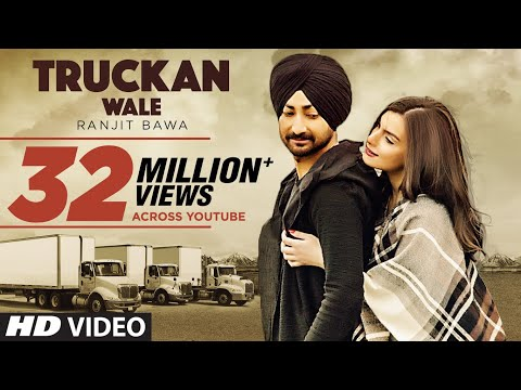 Xxx Mp4 Ranjit Bawa Truckan Wale Official Song Nick Dhammu Lovely Noor New Punjabi Songs 2017 3gp Sex