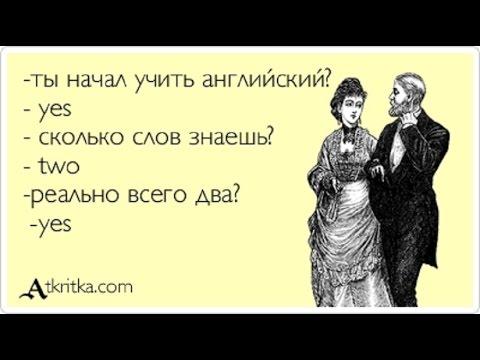 Это для тех, кто вечно пишет когда вы приедите, куда вы поедите и пр русский язык в картинках, а точнее, русский