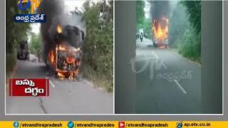 Watch Video   Private bus Catches Fire   Vizianagaram