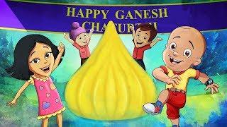 Mighty Raju - Aryanagar ka Maha Modak   Ganesh Chaturthi Special Full Video