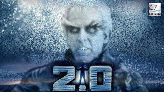 Robot '2.0' OFFICIAL | Akshay Kumar | Rajinikanth | Shankar | LehrenTV
