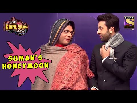 Xxx Mp4 Suman Goes On A Honeymoon With Ranbir The Kapil Sharma Show 3gp Sex