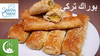 بوراك تركي بالخضار سهل التحضير و رائع المذاق - bourek turc - Sabrina Cuisine