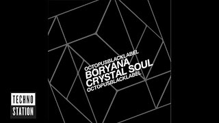 Boryana - Growing Inside - Octopus  (Preview)