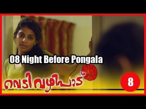 Xxx Mp4 Vedivazhipad Movie Clip 8 Night Before Pongala 3gp Sex