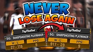 HOW TO WIN EVERY PARK GAME IN NBA 2K18 😱🔥