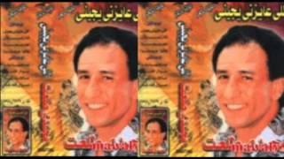 Magdy Tal3at - Mawal El Fouraq / مجدى طلعت - موال الفراق