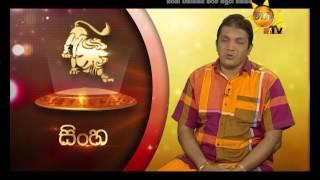 Hiru TV Tharu Walalla 2016-07-05