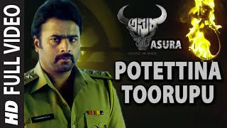 Potettina Toorupu Video Song || Asura || Nara Rohit, Priya Benerjee