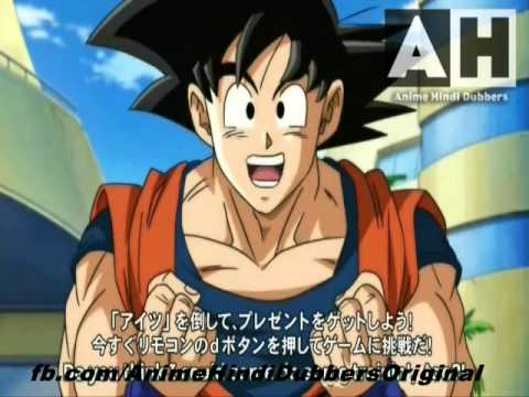 Dragon Ball Super Episode 17 Hindi Dubbed