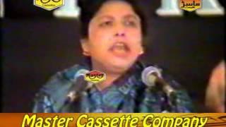 Anjum Rahbar Wah Wah Kya Baat Hai   Mehfil-e-Mushaira   Urdu Poetry Video   Bismillah