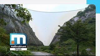 Record Water Level In Idukki Dam | Mathrubhumi News