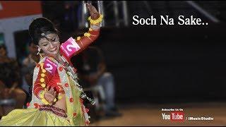 Soch Na Sake | Rahul Mehta | Sahiyar Club Dandiya 2016