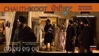 CHAUTHI KOOT | Releasing 5th August | Official Trailer | Award Winning Punjabi Movie