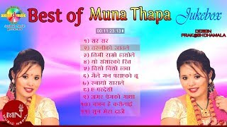Superhit Song Collection of Muna Thapa | Aashish music | Juke Box
