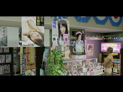 Xxx Mp4 56 Adult Video Shop Yakuza 0 English Translation 3gp Sex
